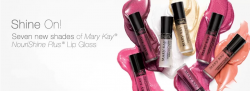 NouriShine Plus Lip Gloss